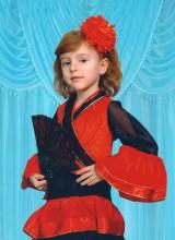 Костюм Кармен (3-12 лет)