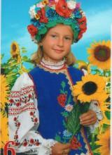 Костюм Украинский (3-10лет)