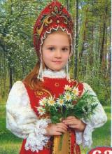 Костюм Русский_
