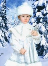 Снегурочка ( 4-7лет)