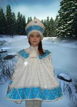 Снегурочка (4-6 лет)