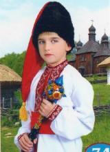Костюм Украинский (3-9 лет)