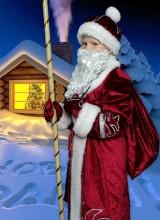 Дед Мороз (3-20 лет)