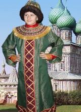 Князь (Св.Николай)