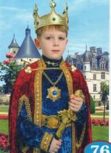 Принц (6-9 лет)